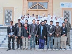 Peshawar University Biotechnology