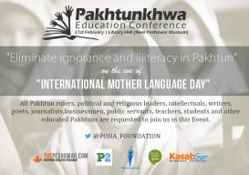 Pukhtunkhwa Educational Conference
