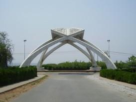 892026-QuaidiAzam_University_Entrance-1432557039-904-640x480