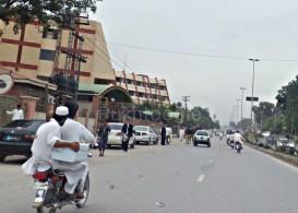 Peshawar Judicial Complex