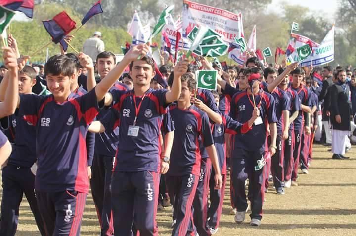 Islamia College celebrations