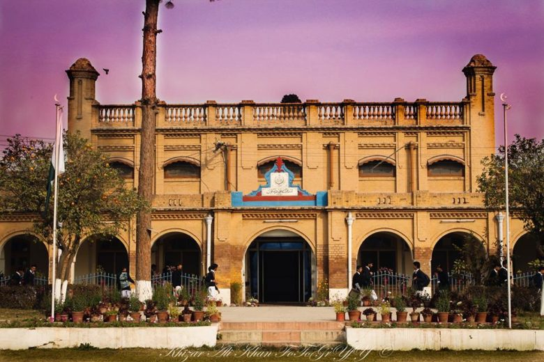 Islamia Collegiate School Admission 2017