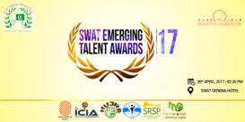 Swat Emerging Talent Awards