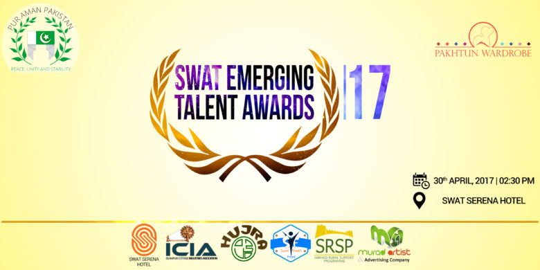 Swat Emerging Talent Awards