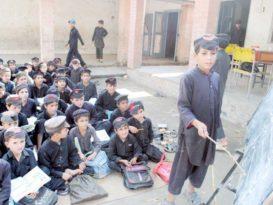 schools in kp